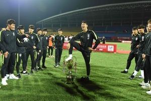 韓国U-18代表チーム