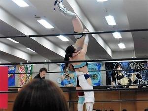 志田光 vs 関口翔 (5)