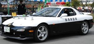群馬県警 RX-7