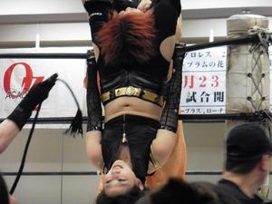 桜花・紫雷・松本 vs 関西・倉垣・米山 (2)