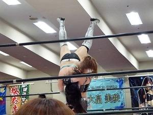 希月あおい vs 桜花由美 (8)