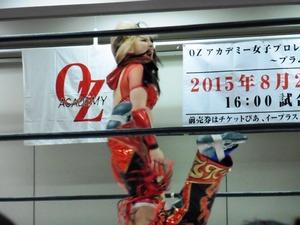 永島・志田 vs AKINO・加藤 (3)