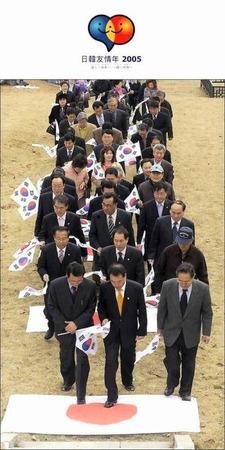 韓国人の日の丸毀損 (4)