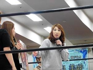 正危軍 (3)