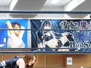 桜花由美 vs 倉垣翼 (8)