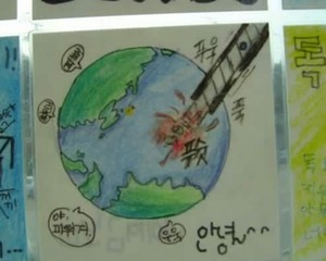 韓国小学生の反日絵 (6)