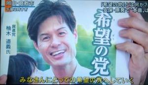 柚木 (2)