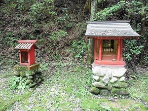 阿夫利神社 (11)