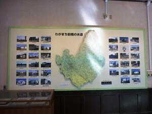 前橋市水道資料館 (1)