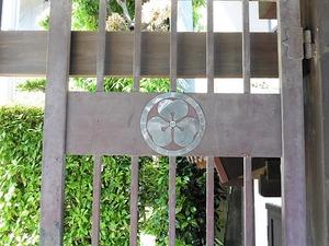向雲寺 (3)