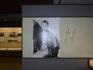 田山花袋記念文学館 (2)