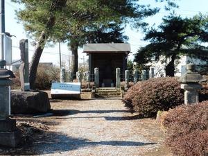 大谷休泊の墓 (1)