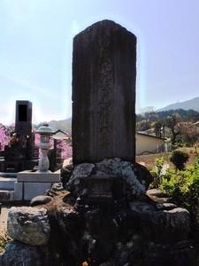 横尾丹波守吉泉の墓