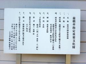 原西の阿弥陀堂 (1)