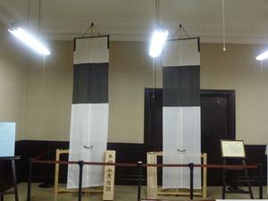 織物記念館 (2)