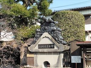 養泉寺 (5)