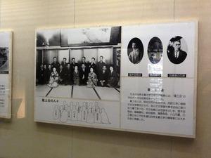 田山花袋記念文学館 (3)