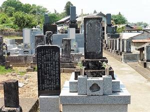 三木市右衛門の墓 (2)