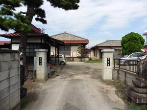 常清寺 (1)