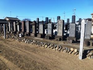 跡部家累代の墓 (1)