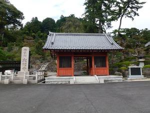 金剛寺 (1)
