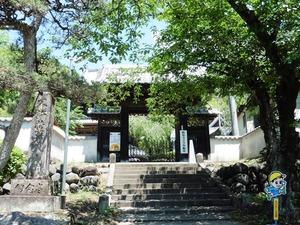 最興寺 (1)