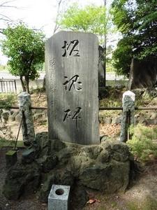 厩橋護国神社 (4)