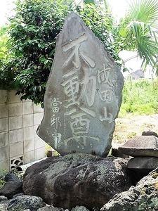 立石諏訪神社 (7)