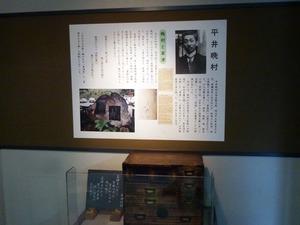 草津温泉資料館 (3)