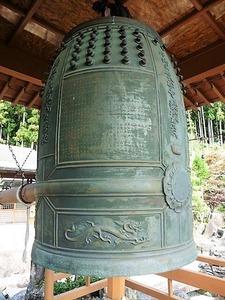 雙松寺 (7)