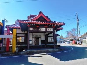 来た軽井沢駅舎 (6)
