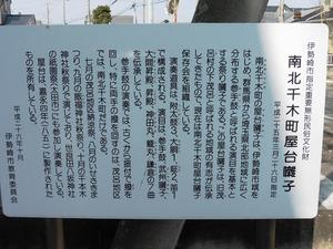 千本木神社 (6)