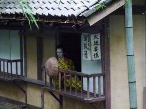 三日月村 (11)