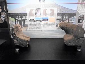 総社歴史資料館 (3)