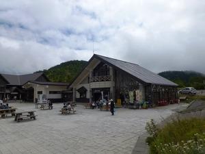 白根山・湯釜 (1)