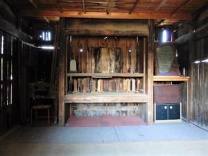 御堀地蔵堂の板碑 (2)