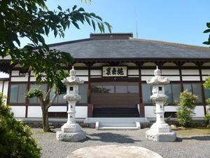 成孝院 (3)