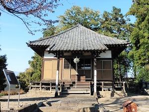 女渕の聖観音堂 (3)