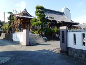 若松町・光明寺 (1)