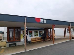 あぐりーむ昭和 (4)