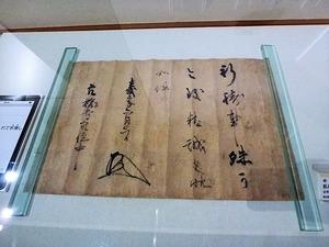 県立歴史博物館 (33)