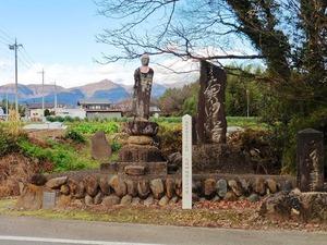 大前田の地蔵菩薩石像 (1)