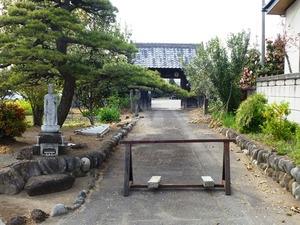 長興寺 (1)