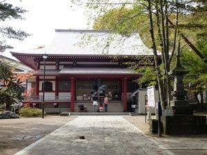 光泉寺 (1)