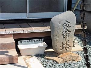 寄木戸庚申堂 (4)