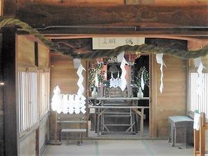 稲里稲荷神社 (4)