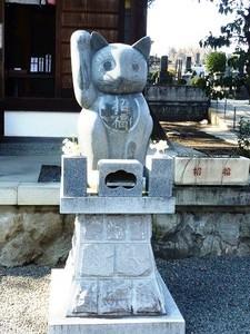 海雲寺 (4)