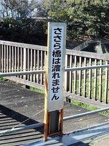 月田近戸神社外宮 (5)