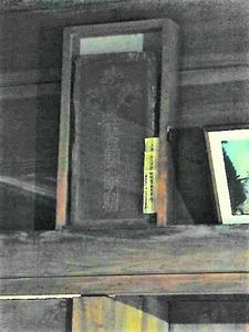 奥田白鳥神社 (5)