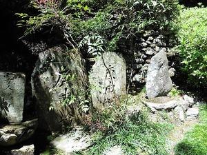 三波川 子育日切地蔵 (5)